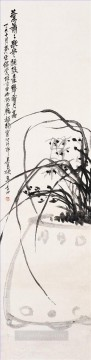 cangshuo Painting - Wu cangshuo orchis old China ink