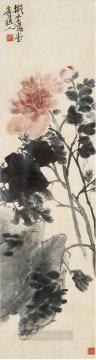 cangshuo Painting - Wu cangshuo peony old China ink