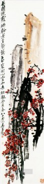 cangshuo Painting - Wu cangshuo red plum blossom 2 old China ink