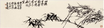 china deco art - Wu cangshuo orchid in bamboo old China ink