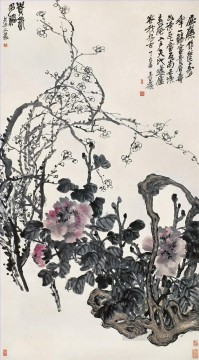 cangshuo Painting - Wu cangshuo royal bless old China ink