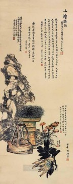 cangshuo Painting - Wu cangshuo wind last night old China ink