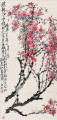 Wu cangshuo peachblossom old China ink