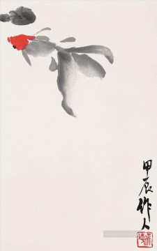 goldfish Painting - Wu zuoren a goldfish and waterlily old China ink