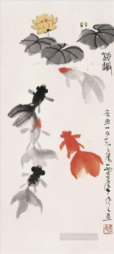 goldfish Painting - Wu zuoren big goldfish old China ink
