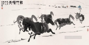 Wu zuoren cattle running old China ink Oil Paintings