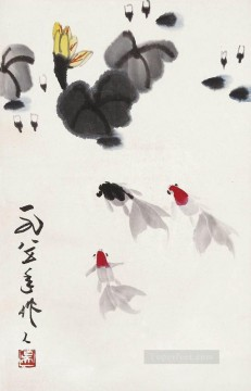 Wu zuoren goldfish 1985 old China ink Oil Paintings