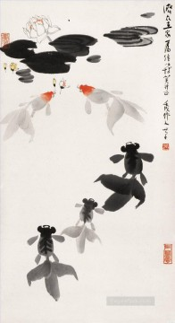 goldfish Painting - Wu zuoren goldfish and water lily old China ink