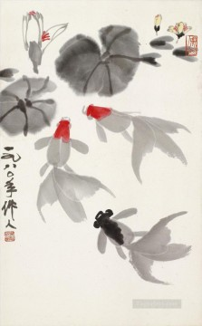 Wu zuoren goldfishes 1980 old China ink Oil Paintings