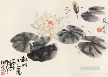 Wu zuoren waterlily pond old China ink Oil Paintings