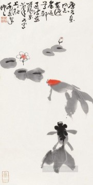 Wu zuoren swimming fish 1974 old China ink Oil Paintings