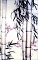 Xu Beihong bamboo and flowers old China ink