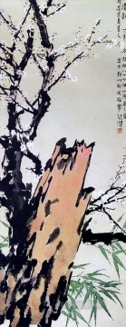 Xu Beihong Ju Peon Painting - Xu Beihong plum blossoms old China ink