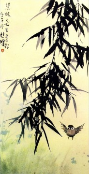 Xu Beihong Ju Peon Painting - Xu Beihong bamboo and a bird old China ink