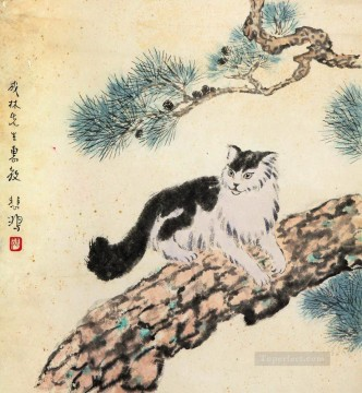 Xu Beihong Ju Peon Painting - Xu Beihong cat old China ink