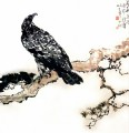 Xu Beihong eagle on branch old China ink
