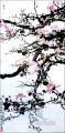Xu Beihong floral branches old China ink