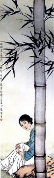 Xu Beihong Ju Peon Painting - Xu Beihong girl under Chinese bamboo old China ink