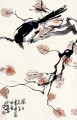 Xu Beihong pie on branch old China ink