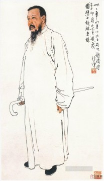 Xu Beihong Ju Peon Painting - Xu Beihong portrait old China ink