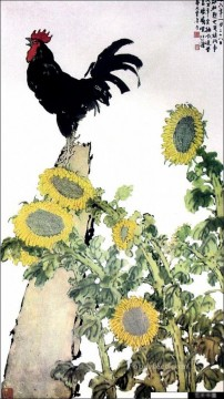 Xu Beihong Ju Peon Painting - Xu Beihong rooster and sunflowers old China ink