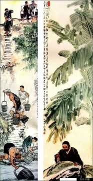 Xu Beihong Ju Peon Painting - Xu Beihong farmers old China ink