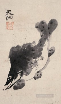 Xu Wei Painting - fish old China ink