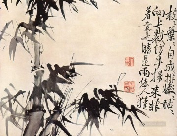 Xu Wei Painting - bamboos old China ink