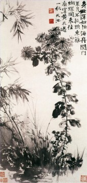 Xu Wei Painting - chrysanthemums and bamboos old China ink