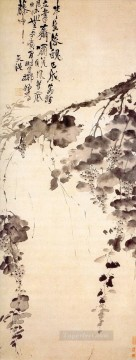 Xu Wei Painting - grapes old China ink