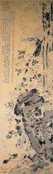 Xu Wei Painting - flowers and bamboo old China ink