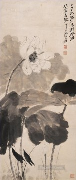 chang dai chien Painting - Chang dai chien lotus 4 old China ink