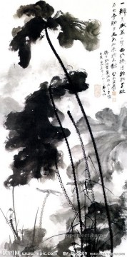 chang dai chien Painting - Chang dai chien lotus 11 old China ink