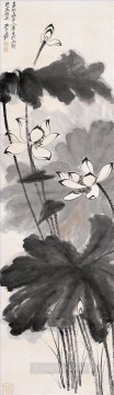 chang dai chien Painting - Chang dai chien lotus 19 old China ink