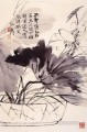Chang dai chien lotus 23 old China ink