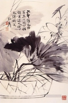 chang dai chien Painting - Chang dai chien lotus 23 old China ink