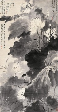 chang dai chien Painting - Chang dai chien lotus 20 old China ink