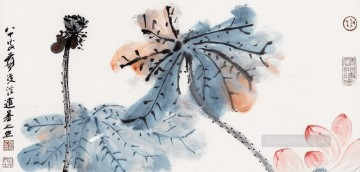 chang dai chien Painting - Chang dai chien lotus 33 old China ink
