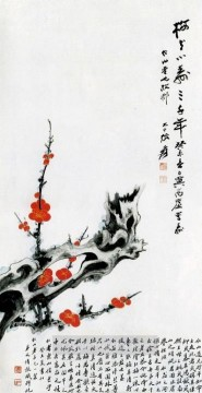 chang dai chien Painting - Chang dai chien red blosooms old China ink