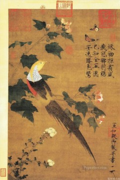 Zhao Ji Song Huizong Painting - golden pheasant and cotton rose flowers old China ink