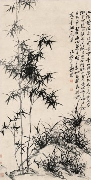 Zheng Banqiao Zheng Xie Painting - Zhen banqiao Chinse bamboo 10 old China ink