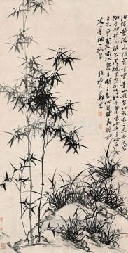 Zheng Banqiao Zheng Xie Painting - Zhen banqiao Chinse bamboo 12 old China ink