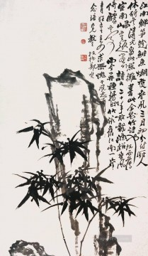 Zheng Banqiao Zheng Xie Painting - Zhen banqiao Chinse bamboo 9 old China ink