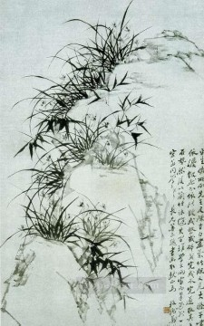 Zheng Banqiao Zheng Xie Painting - Zhen banqiao Chinse bamboo 11 old China ink