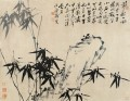 Zhen banqiao Chinse bamboo 5 old China ink
