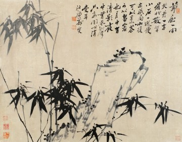 Zheng Banqiao Zheng Xie Painting - Zhen banqiao Chinse bamboo 5 old China ink