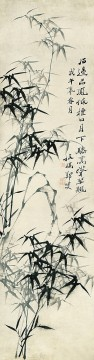 Zheng Banqiao Zheng Xie Painting - Zhen banqiao Chinse bamboo 6 old China ink