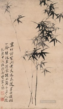 Zheng Banqiao Zheng Xie Painting - Zhen banqiao Chinse bamboo 2 old China ink