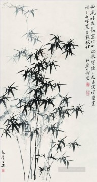 Zheng Banqiao Zheng Xie Painting - Zhen banqiao Chinse bamboo 7 old China ink