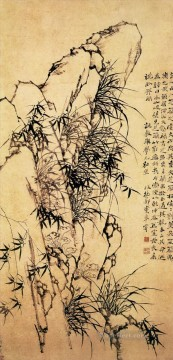 Zheng Banqiao Zheng Xie Painting - Zhen banqiao Chinse bamboo 8 old China ink